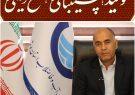 تحقق شعار سال رهبر انقلاب در اولویت شرکت آبفا بوشهر قرار گرفت
